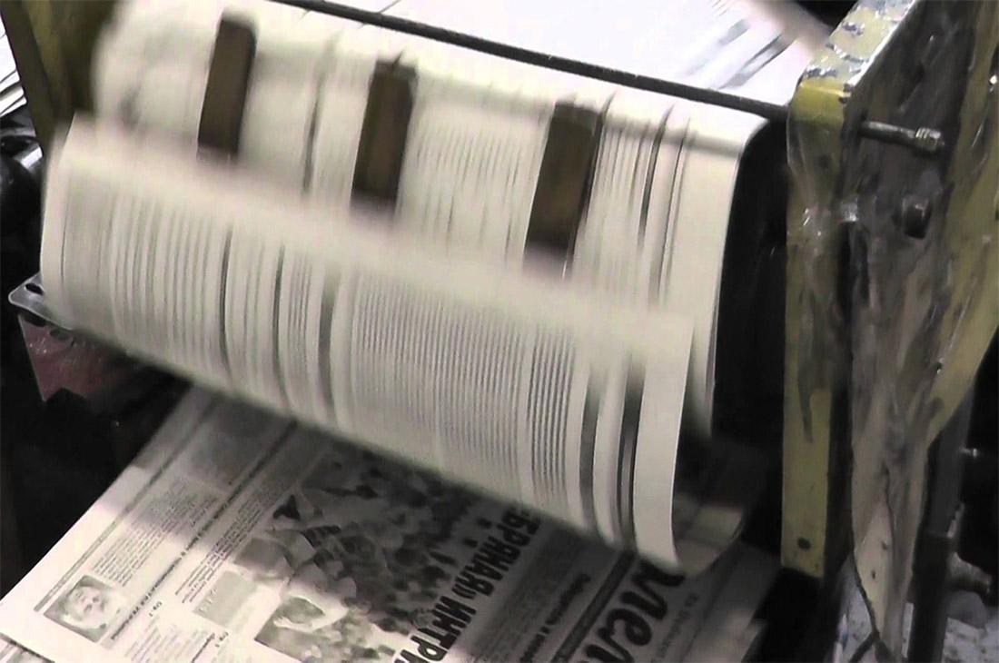 Печать газет в Киеве и Украине